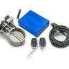 Электронная заслонка для выхлопной системы (2,5